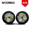 MSITC Mateminco X6S Pocket Thrower 3 x XP-L HI Cool White 3000 Lumen max. 001